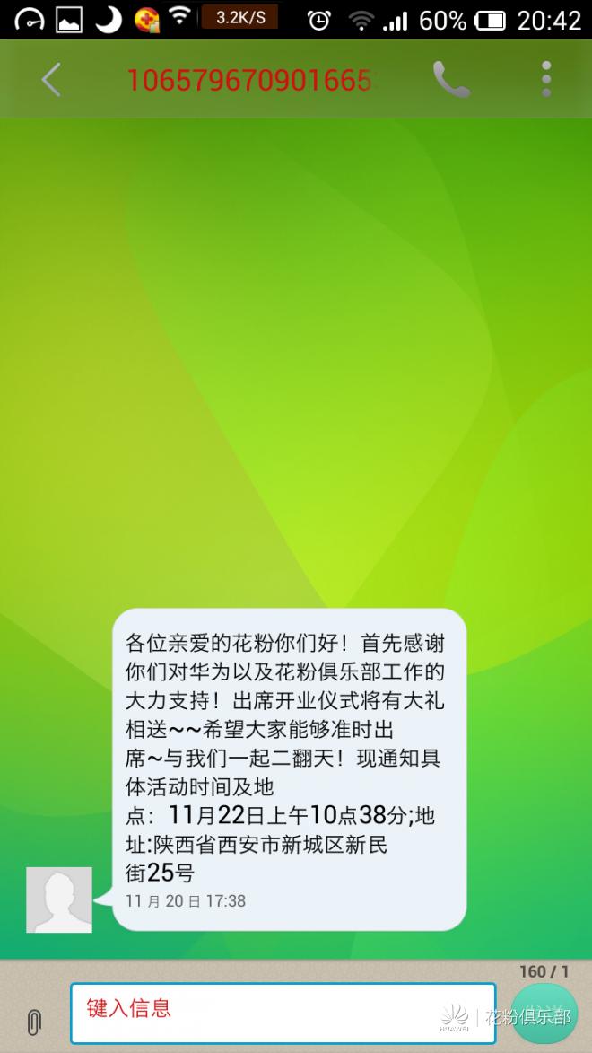 Screenshot_2014-11-28-20-42-25.jpeg