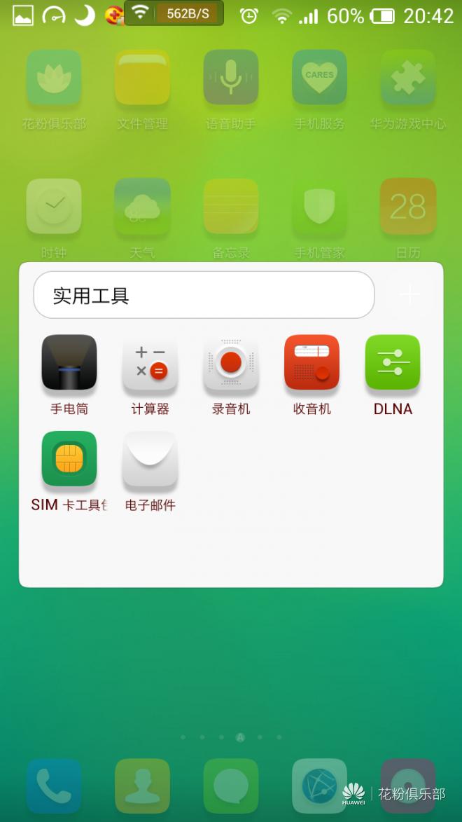 Screenshot_2014-11-28-20-42-44.jpeg