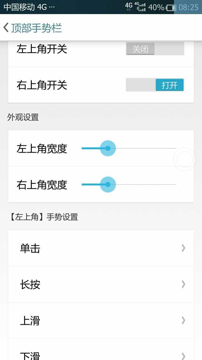 %2Fstorage%2Femulated%2F0%2FPictures%2FScreenshots%2FScreenshot_2014-12-12-08-25-50.jpeg