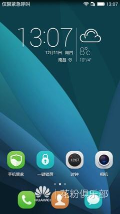Screenshot_2014-12-11-13-07-43.jpg
