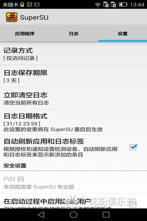 Screenshot_2014-12-19-13-44-27.jpg