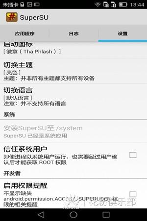 Screenshot_2014-12-19-13-44-31.jpg