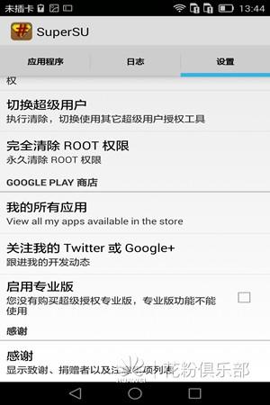 Screenshot_2014-12-19-13-44-41.jpg