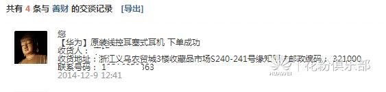 QQ图片20141223134636.png