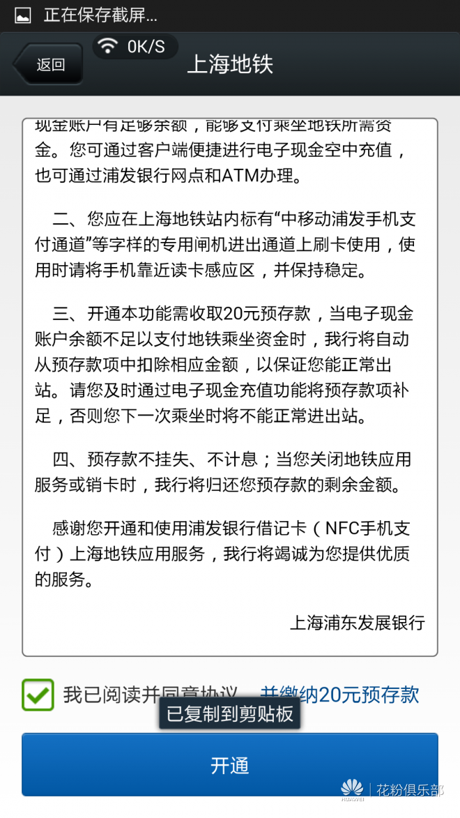 Screenshot_2014-10-28-17-49-10.png