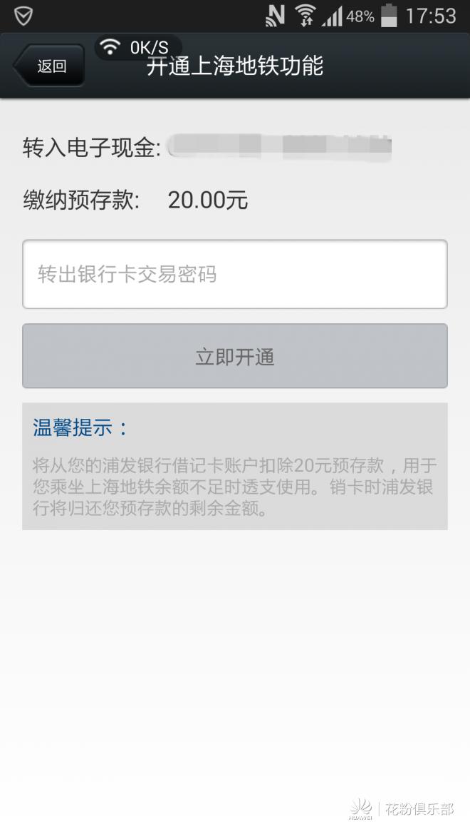 Screenshot_2014-10-28-17-53-55_副本.png