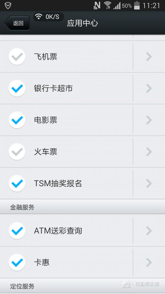 Screenshot_2014-11-02-11-21-00.png