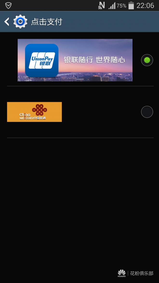Screenshot_2014-11-01-22-06-06.png