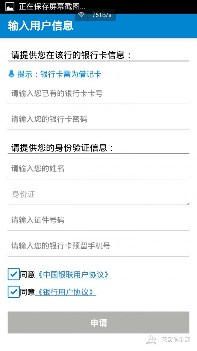 Screenshot_2014-12-25-17-44-22.png