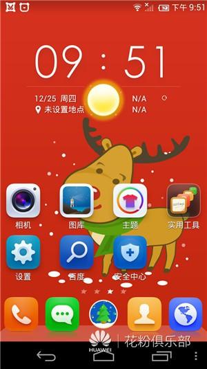 Screenshot_2014-12-25-21-51-28.jpg
