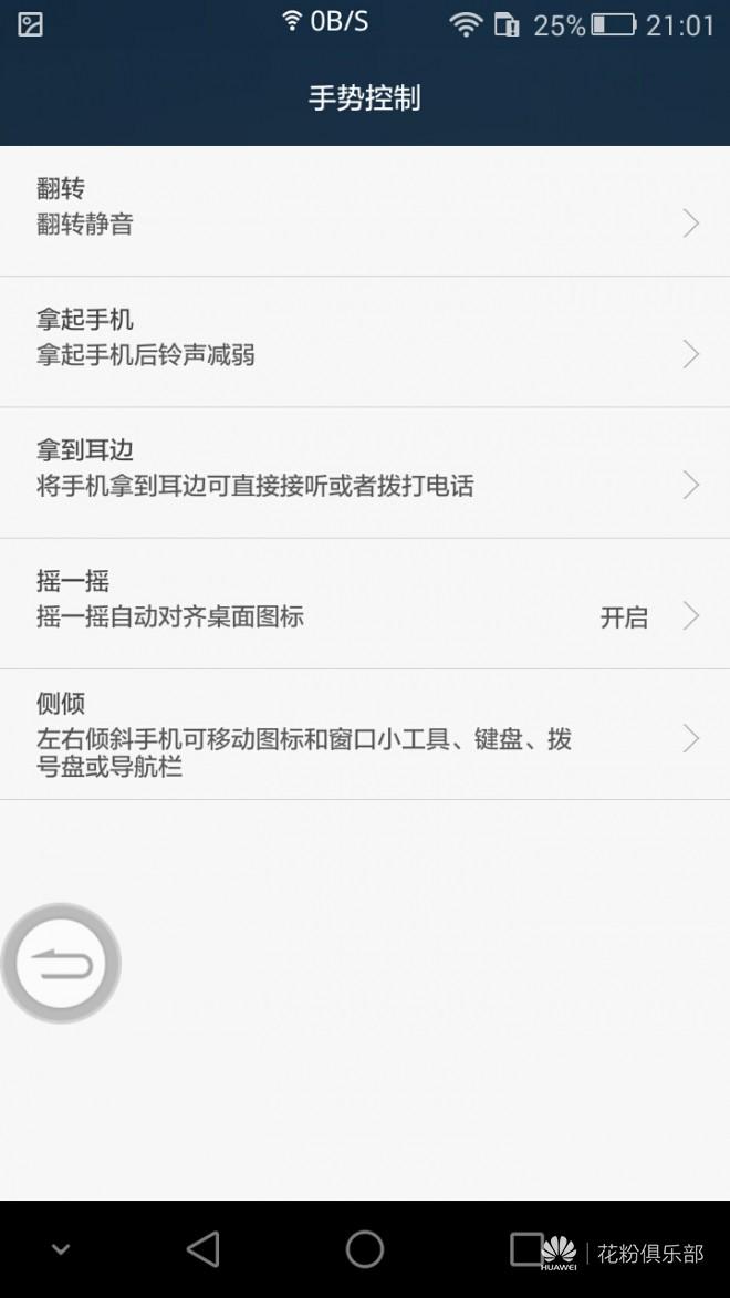 Screenshot_2014-12-25-21-01-49.jpeg