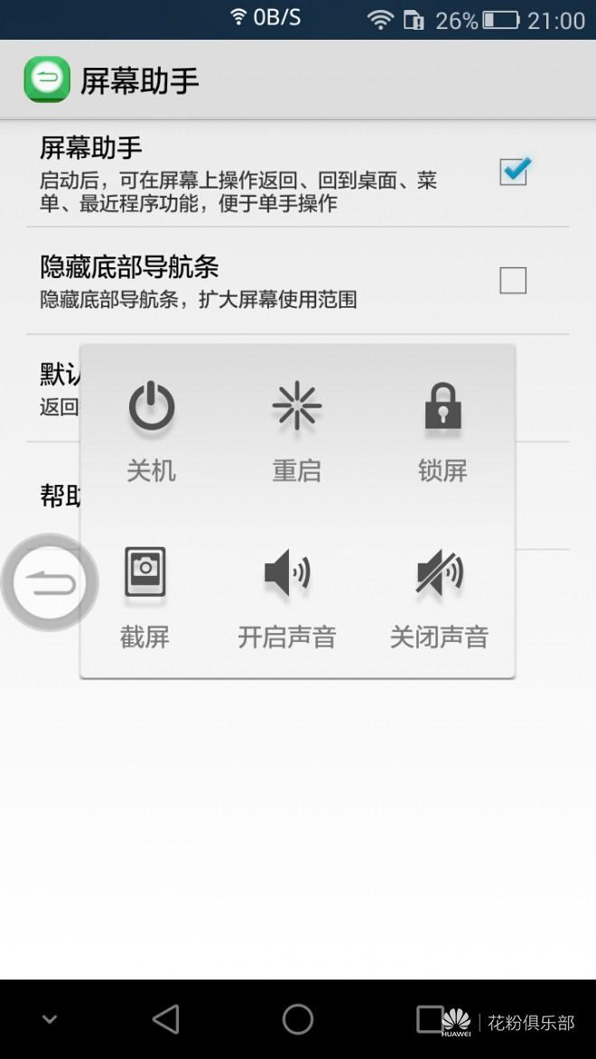 Screenshot_2014-12-25-21-00-58.jpeg