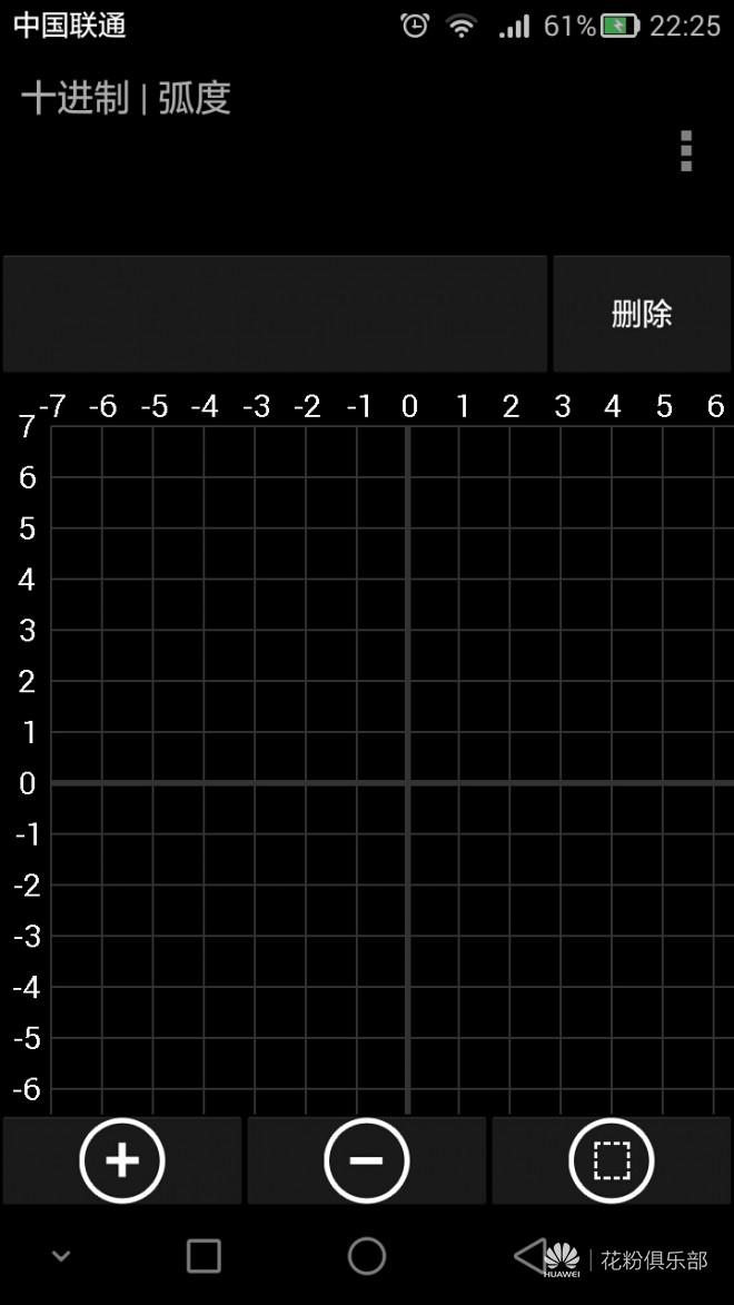 Screenshot_2014-12-26-22-25-48.jpeg