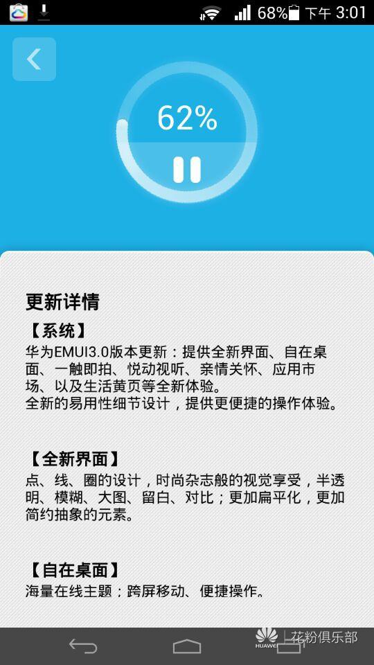 W@U01`NR~3FIO{JHHPJ$TP2.jpg