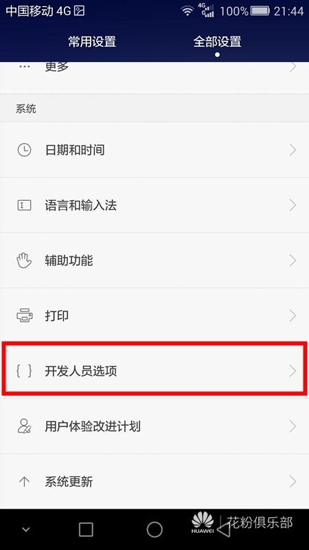 Screenshot_2015-01-02-21-44-24_副本.jpg