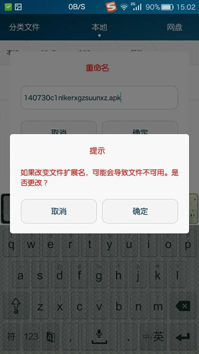 %2Fstorage%2Fsdcard1%2FPictures%2FScreenshots%2FScreenshot_2015-01-07-15-02-59.jpeg
