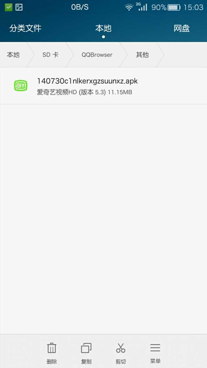 %2Fstorage%2Fsdcard1%2FPictures%2FScreenshots%2FScreenshot_2015-01-07-15-03-03.jpeg