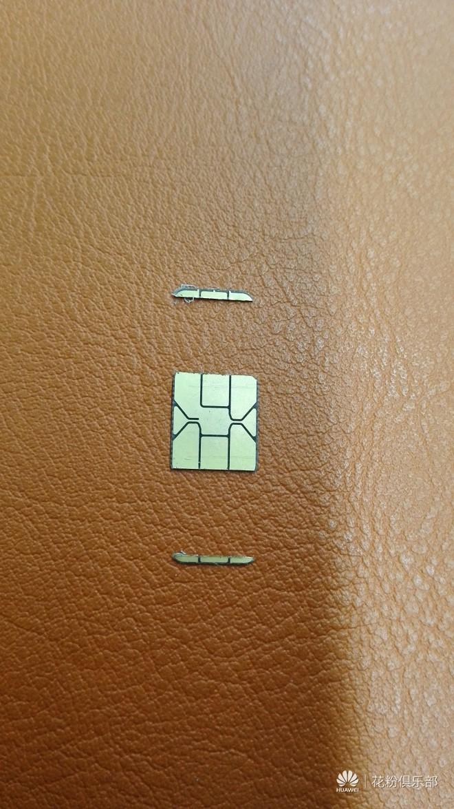 两边各剪掉1mm并剪缺角