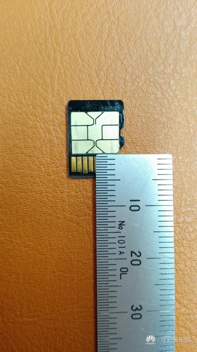 距边4.5mm