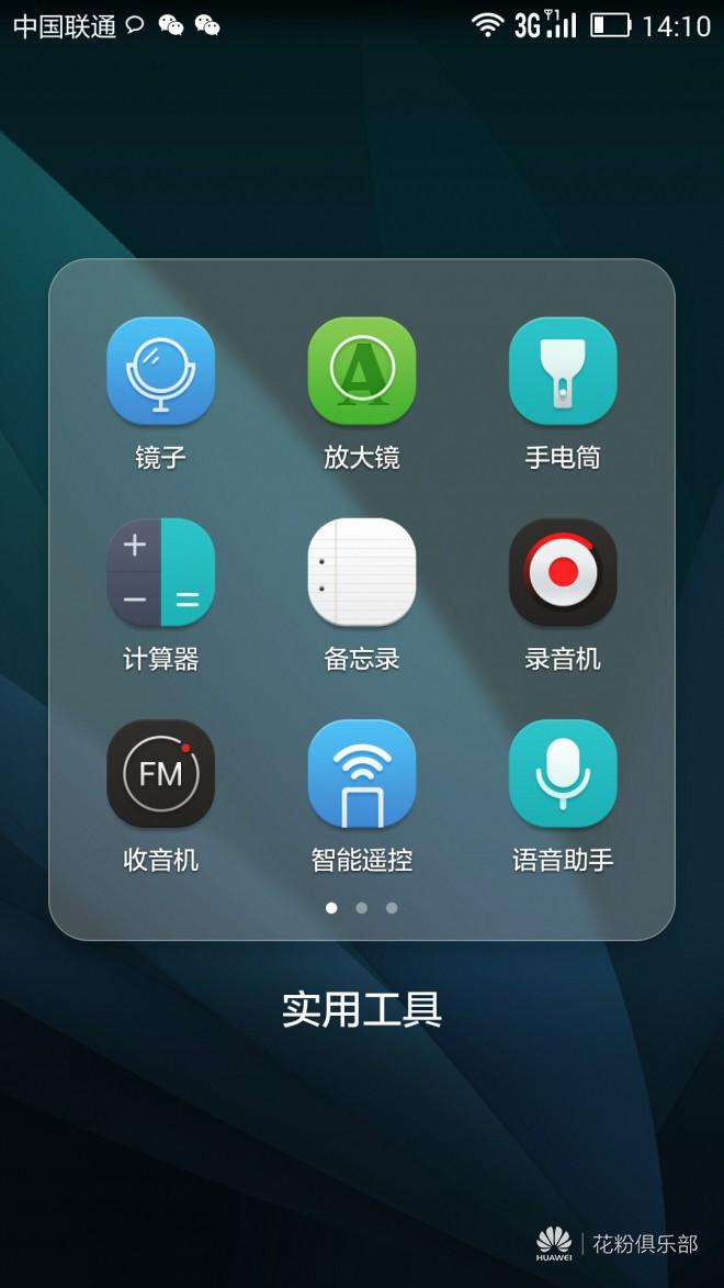 荣耀立方遥控器1.jpg