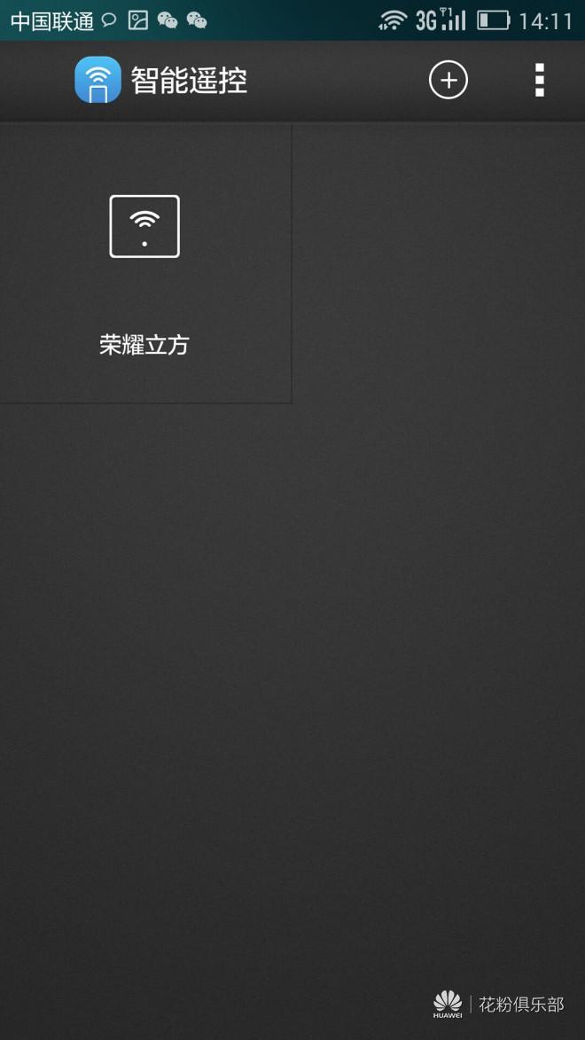 荣耀立方遥控器2.jpg