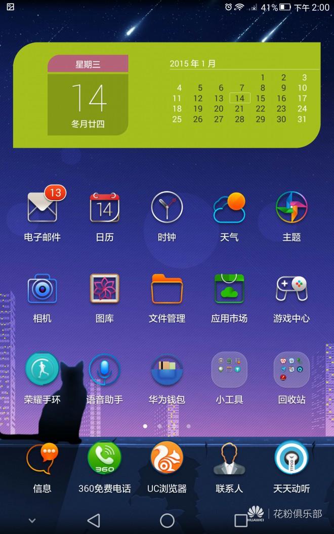 Screenshot_2015-01-14-14-00-35.jpeg