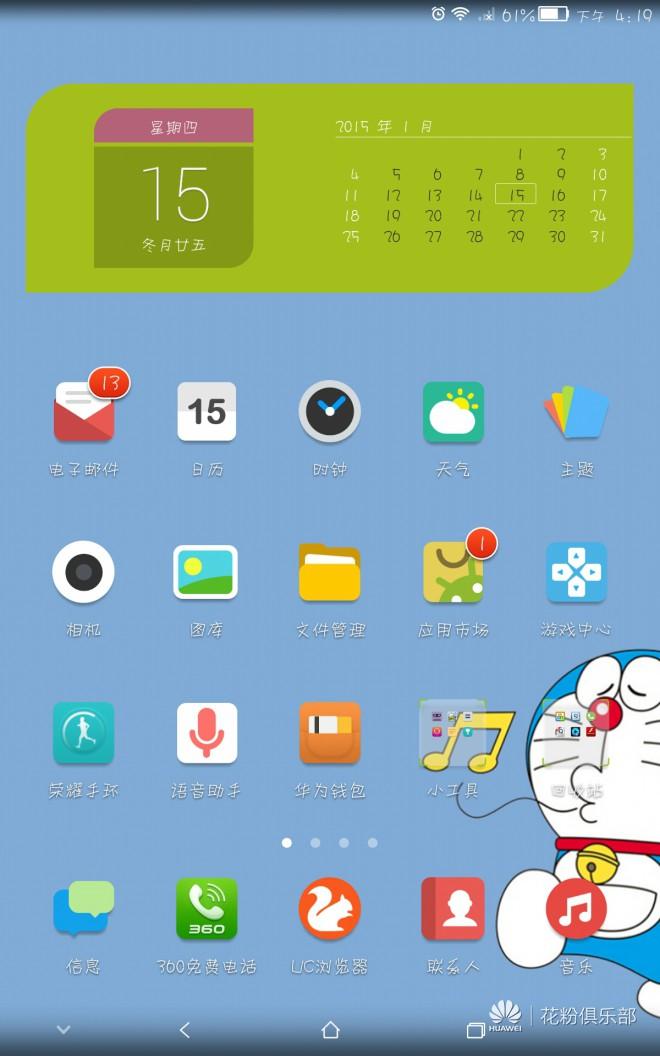 Screenshot_2015-01-15-16-19-58.jpeg