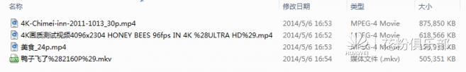 测试用视频-4K.png