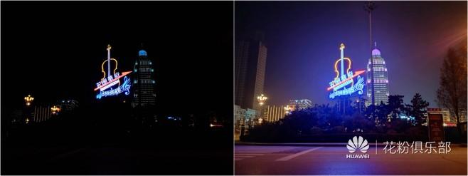 近距离灯光-超级夜景对比.jpg