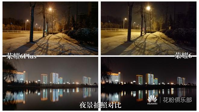 荣耀6plusvs荣耀6-夜景拍照对比.jpg