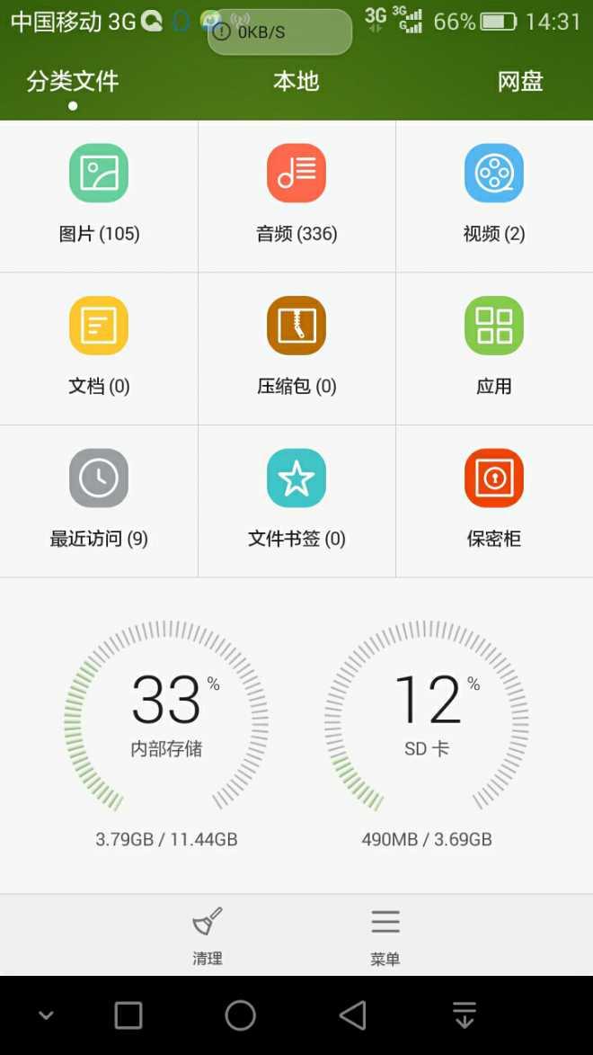 %2Fstorage%2Femulated%2F0%2FPictures%2FScreenshots%2FScreenshot_2015-02-01-14-31-57.jpeg