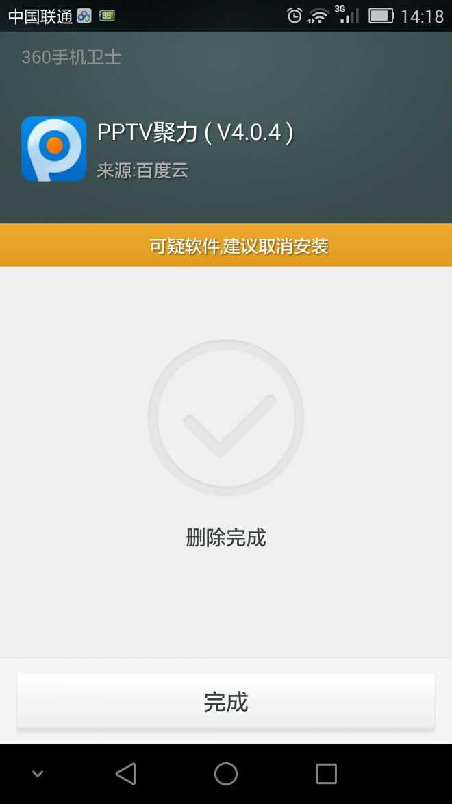 %2Fstorage%2Fsdcard1%2FPictures%2FScreenshots%2FScreenshot_2015-02-03-14-18-54.jpeg