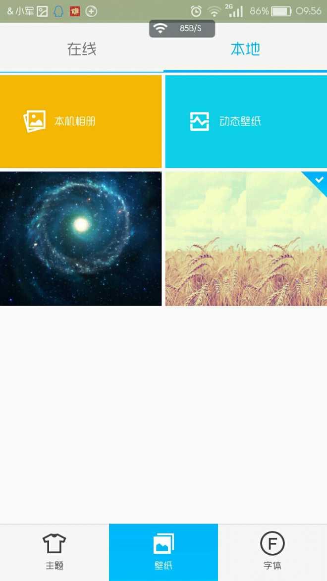 %2Fstorage%2Fsdcard1%2FPictures%2FScreenshots%2FScreenshot_2015-02-17-09-56-40.jpeg