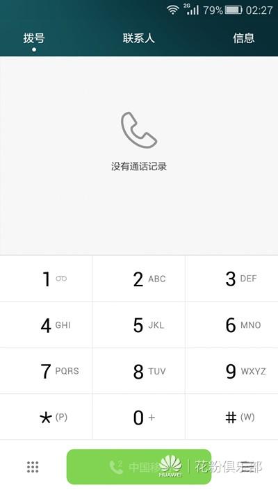 Screenshot_2014-12-16-02-27-04.jpeg