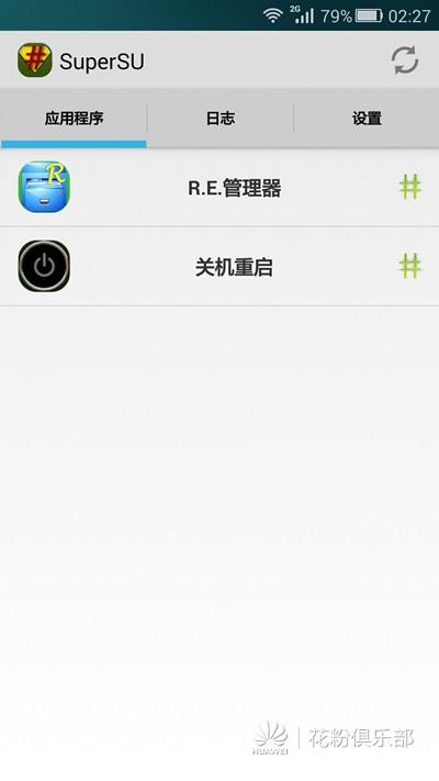 Screenshot_2014-12-16-02-27-38.jpeg
