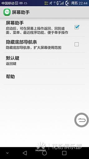 Screenshot_2015-03-13-22-44-03.jpeg