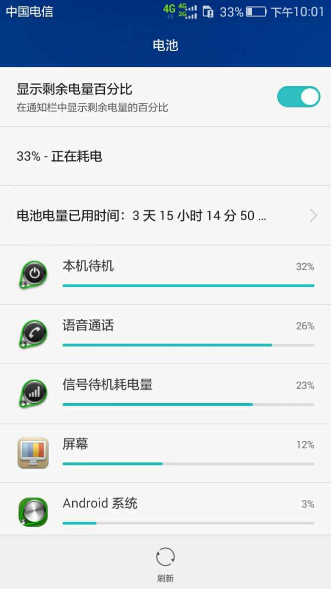 %2Fstorage%2Fsdcard1%2FPictures%2FScreenshots%2FScreenshot_2015-03-15-22-01-19.jpeg