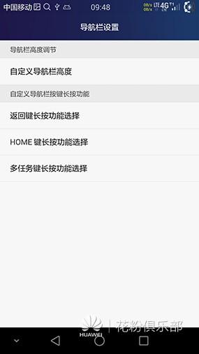 Screenshot_2015-04-02-09-48-12.jpeg