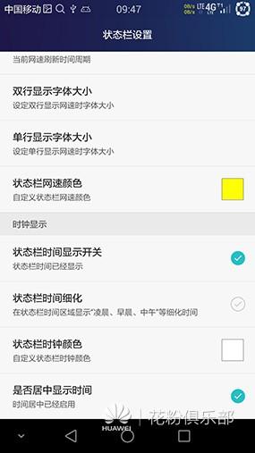 Screenshot_2015-04-02-09-47-50.jpeg