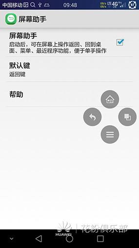 Screenshot_2015-04-02-09-48-56.jpeg