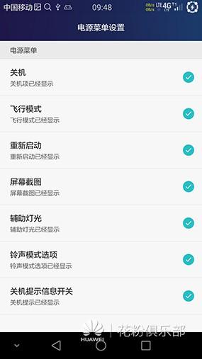Screenshot_2015-04-02-09-48-24.jpeg