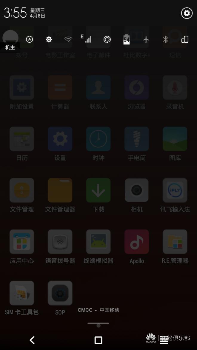 Screenshot_2015-04-08-15-55-46.png