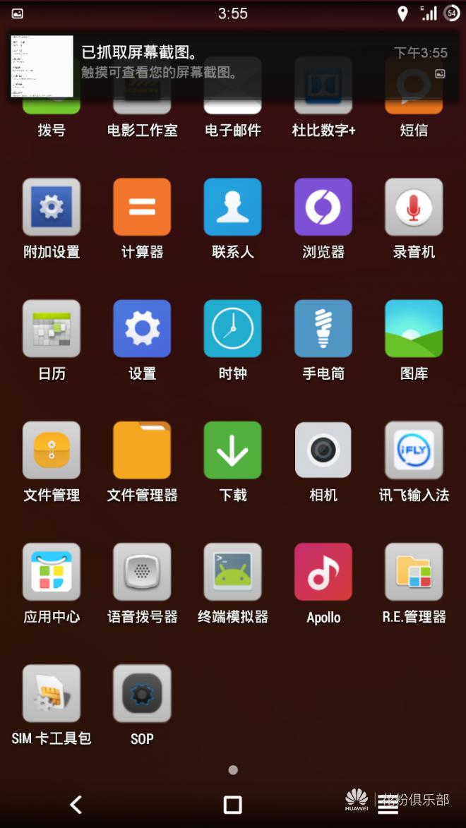 Screenshot_2015-04-08-15-55-33.png