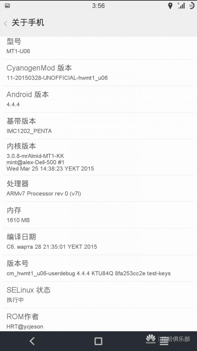 Screenshot_2015-04-08-15-56-28.png