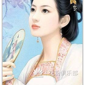 奇皇后.jpg