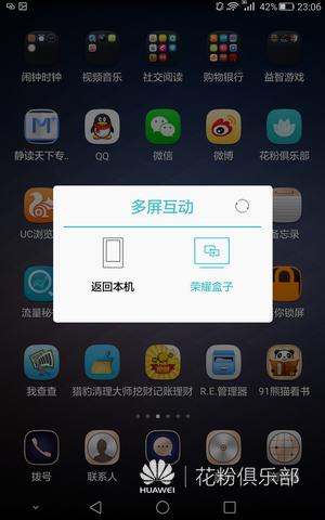 Screenshot_2015-04-15-23-06-17_缩小大小.png