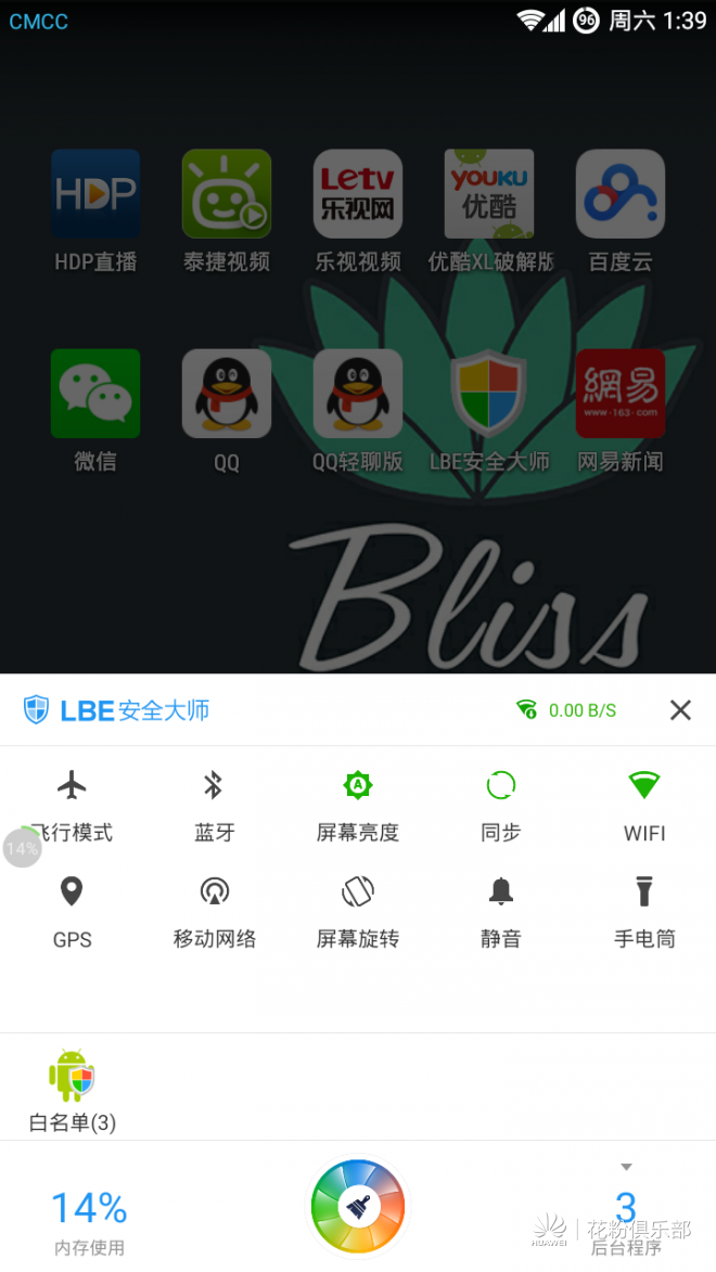 Screenshot_2015-04-18-13-39-07.png