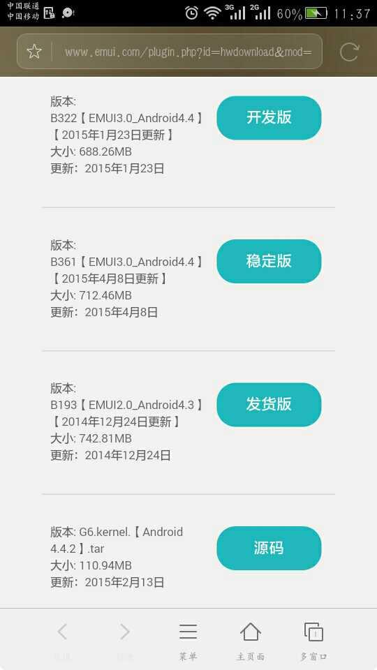 %2Fstorage%2Fsdcard0%2FPictures%2FScreenshots%2FScreenshot_2015-04-20-11-37-45.jpeg