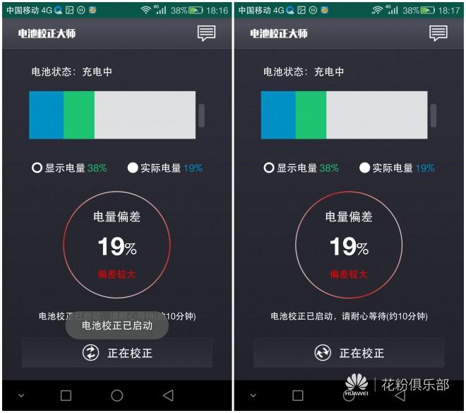 Screenshot_2015-.jpg