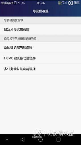 Screenshot_2015-04-22-08-36-52.jpeg